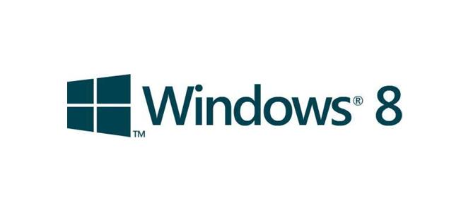 Logo Windows 8: A New Windows 8 Logo On The Horizon?